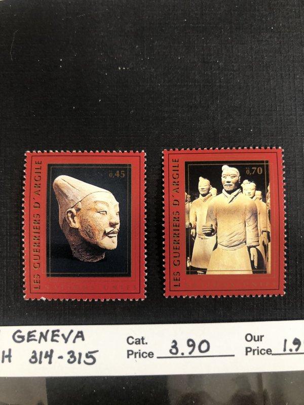 United Nations Geneva Scott 314-315 MNH