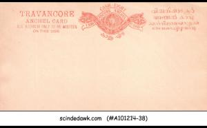 TRAVANCORE ANCHEL - 8cash POST CARD - MINT! INDIAN STATE/INDIAN STATES
