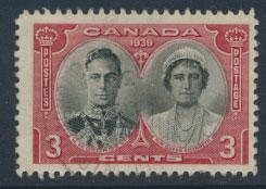Canada  SG 374   Used  Royal Visit