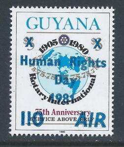 Guyana #C1 NH Rotary Issue Ovptd. Human Rights & Surcha...