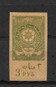 Soviet Azerbaijan 1919, Civil War, 3 Rubles Revenue Stamp Duty, VF MLH* (OLG-8)