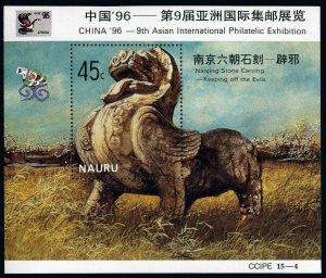 Nauru 434,MNH. CHINA-1996 Asian PhilEXPO.Nanjing Stone Carving.