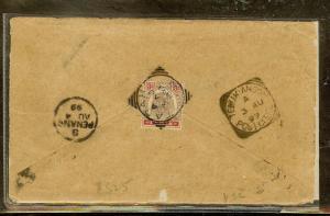 MALAYA PERAK (P1312B) COVER  PERAK 3C TIGER 1899 TAPAH TO PENANG