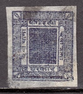 Nepal - Scott #29A - Used - Thin LL - SCV $3.00