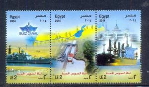 EGYPT - 2014 Suez Canal - Withdrawn as Pictures are from Panama Canal MNH