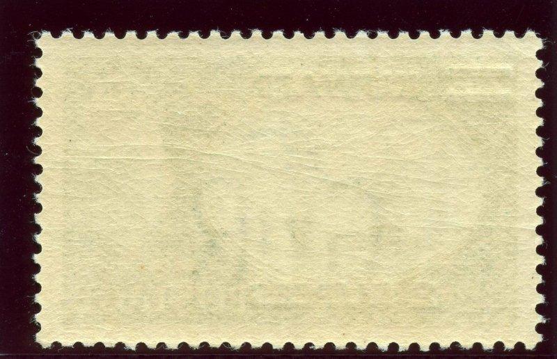 Kuwait 1951 KGVI 2r on 2s 6d yellow-green (Surch Type I) MNH. SG 90. Sc 99.