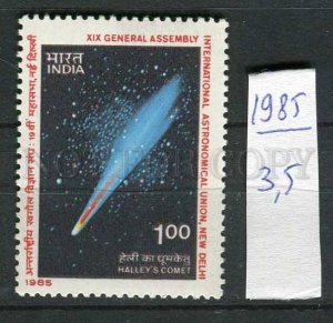 265746 INDIA 1985 year MNH stamp SPACE Halleys Comet