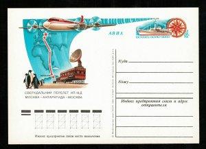 Ultra-long flight IL-18D, Air Mail, Soviet Union, 1980 (КТ-21)