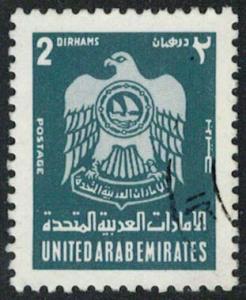 United Arab Emirates Scott 80 Used.