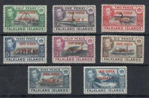 Falkland Islands Dependencies South Georgia KGVI 1944 SGB1/B8 MLH J6576