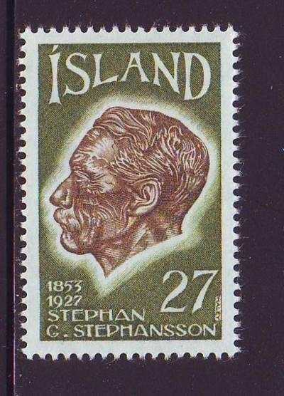 Iceland Sc 480  1975  Stephansson stamp  mint NH