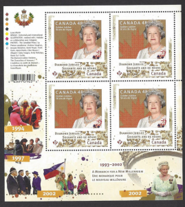 Canada #2517i MNH ss, Queen Elizabeth II diamond jubilee, issued 2012