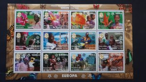 50th anniversary of EUROPA stamps - Guinea - compl set of 12 in sheet ** MNH