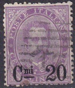 Italy #66 F-VF Used CV $42.50 (Z7940)