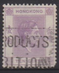 Hong Kong Sc#158 Used