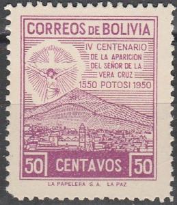 Bolivia #336  MNH VF (SU2204)
