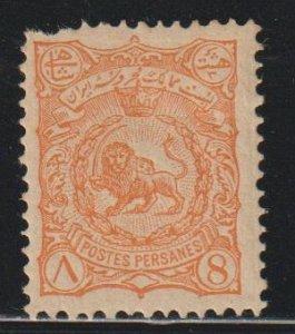 Iran  SC 109  Mint Never Hinged