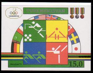 Turkmenistan 23 MNH