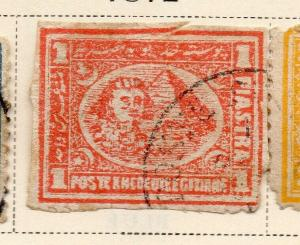 Egypt 1872 Early Issue Fine Used 1p. 324043