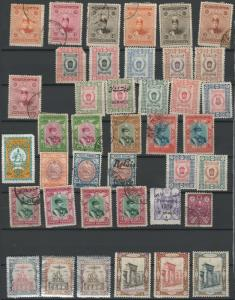 Persia postage stamp collection **