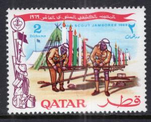 Qatar 185 MNH VF