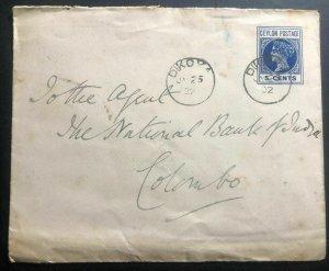 1902 Dikoya Ceylon Postal Stationery Cover To Colombo