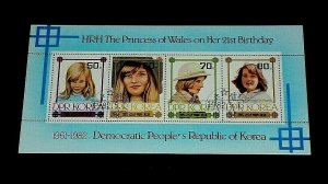 KOREA, 1982, PRINCESS OF WALES, 21st BIRTHDAY, CTO, SHEET/4, LOT #1, NICE! LQQK!