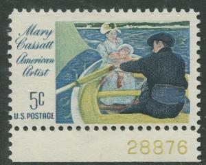 STAMP STATION PERTH USA #1322  MNH OG 1966  CV$0.25.
