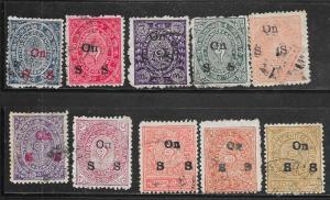 India- Travancore #O1-O10  (U) CV $2.75