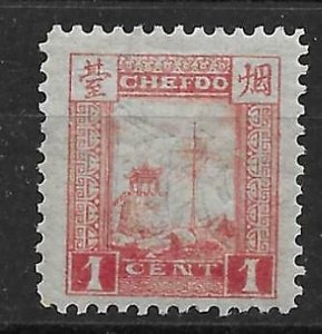 1893 CHINA CHEFOO TREATY PORTS 1 CENT MINT H OG RED Chan LC2  cv $9 #2