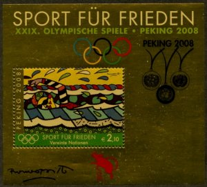 UNITED NATIONS Sc# Vienna 431a 2008 Sport for Peace Overprinted Souv Sheets MNH