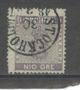 Sweden 7  Used small tear(2)