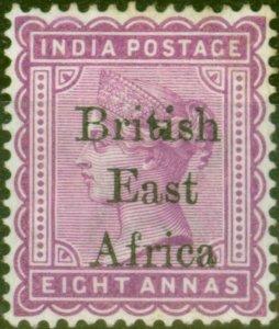 B.E.A KUT 1896 8a Magenta SG57c Good Mtd Mint