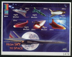 BHUTAN  A SPACE ODYSSEY FROM SKY TO SPACE SHEET MINT NH