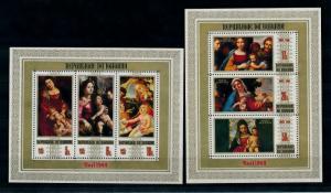 [99184] Burundi 1969 Christmas Paintings Madonna with Child 2 Sheets MNH