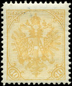 Bosnia and Herzegovina Scott #20R REPRINT Mint Hinged