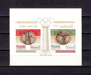Manama, Mi cat. 129-130, BL19. Summer Olympics s/sheet.