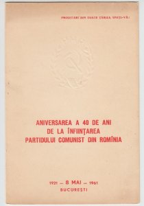 ROMANIA 1961 FOLDER STAMPS Workers Party communist propaganda POST