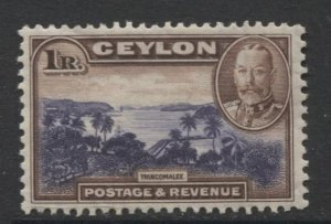 STAMP STATION PERTH Ceylon #274 KGV Definitive  MH CV$30.00