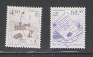 Kazakhstan Sc 168-9 1996 Archive stamps mint NH