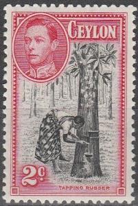 Ceylon #278c MNH