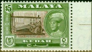 Kedah 1962 $5 Brown & Bronze-Green SG114a P. 13 x 12 Very Fine MNH Side Marginal