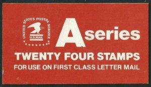 US #1736a (BK133) ($3.60)(3x8x15c) A, Eagle, MNH, (PCB-A)