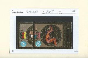 Cambodia  C38-C39  MNH