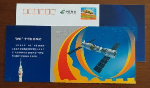 CN 13 Shenzhou 10 smanned rendezvous docking with Tiangong-1 space module PSC