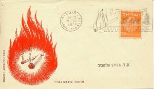 ISRAEL 1953 PREVENT FIRES COVER