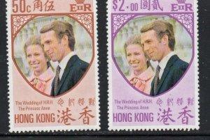 Hong Kong Sc 289-90 1973 Royal Wedding Princess Anne stamp set mint NH