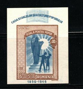 Romania  (1947)  - Scott # B354,