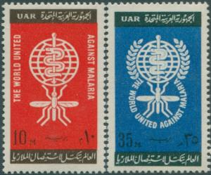 Egypt 1962 SG700-701 Malaria Eradication set MNH