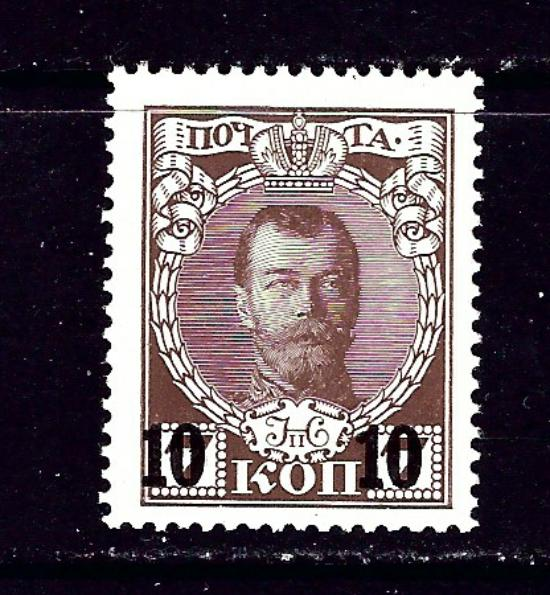 Russia 110 MNH 1916 issue